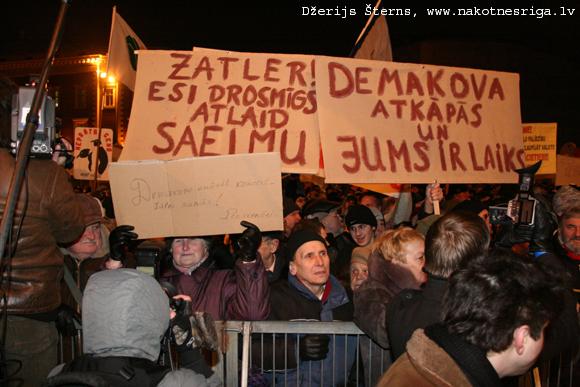 Latvijas arodbiedrību paziņojums
